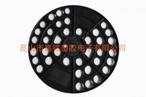 JM560-1端子盘